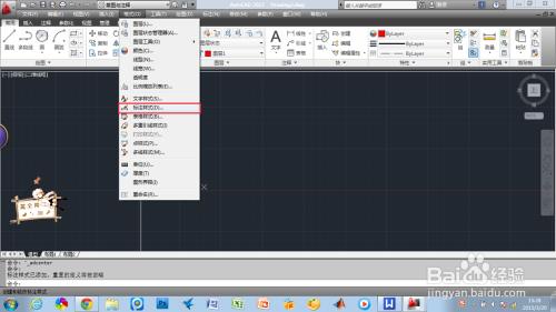 在CAD中预览ISO-25标注样式cad窗口添加_打印空白图片