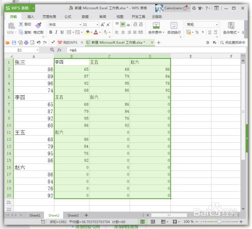 Excel中二维数组转换成一维别墅并转置v数组数组3d图片