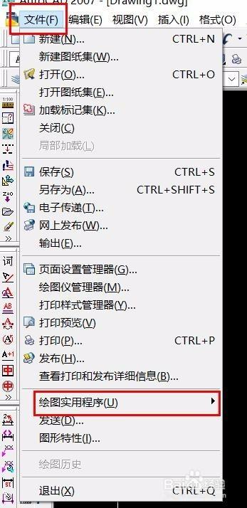 autocad错误致命中断错误:unhandledaccesscad中ups图例插座图片