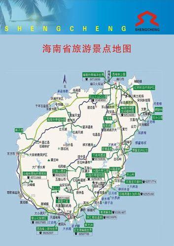 海南旅游地图大全 6.海南旅游地图路线 7.整体地图 8.景点地图 9.