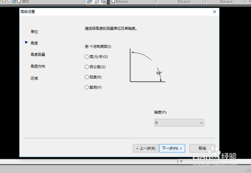 CAD2010/2012/2014使用多线样式cad页面如何中大小设置图片