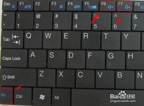 笔记本电脑怎么调屏幕大小