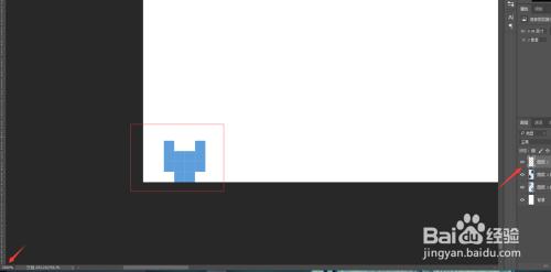 ps视频针织图案纹理的v视频立绘制作菱形图片