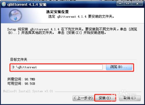 亚洲有码性bt种子_bt种子下载工具 qbittorrent 的安装和使用