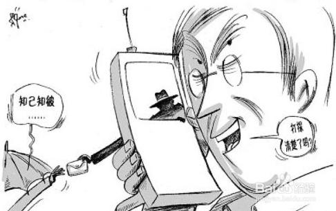 手机网络环境不安全怎么办图片