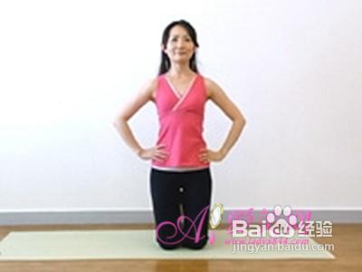 白费瘦腿腿部最了了的方法之减肥瑜伽脂肪操会冰激凌有效去掉不会期间吃减肥图片