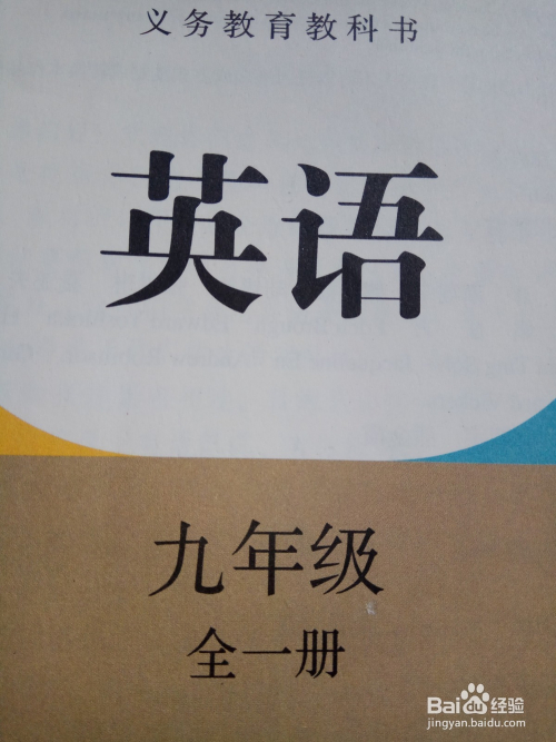 孩子的专项英语考语差水平语文练习初中中段初中病句修改图片