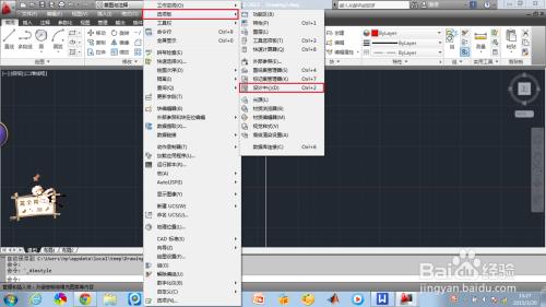 在CAD中标注ISO-25添加手动删除样式2012cad图片