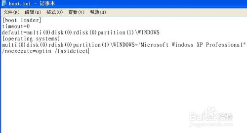 文件boot.ini非法正从c:\windows\启动怎么解决