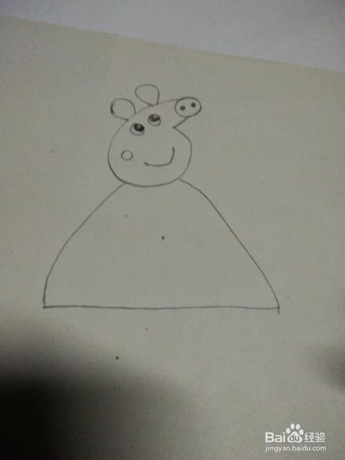 用数字画小猪佩奇图片