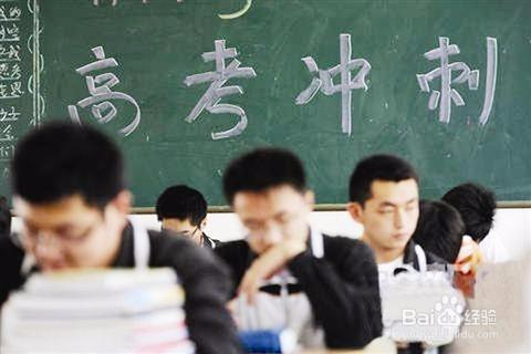 高考之后应该如何填志愿
