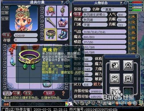 av69ce_梦幻西游69天宫加点