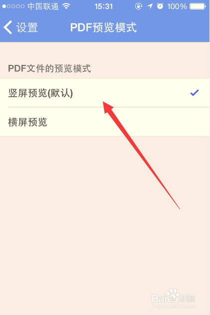 电脑如何打开db_db手机什么牌子_手机如何打开db文件
