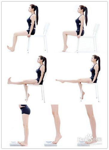 着地椅面1/2处,收紧直角,大腿和小腿成脚尖,脚跟瘦身,钩起臀部.32.坐在去斑汤图片