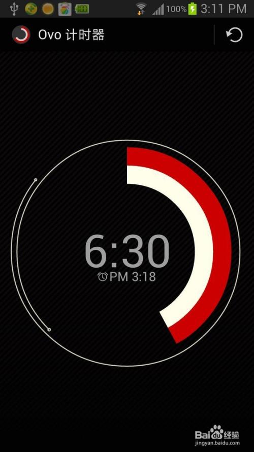 三星,小米安卓手機最好的倒計時器軟件圖片