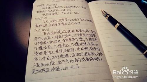写日记的方式图片
