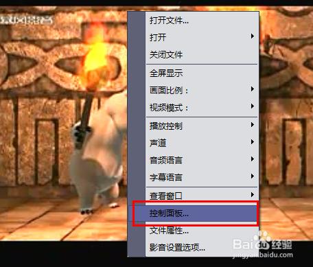 大奶3d动漫影音先锋_怎么利用影音先锋看3d电影