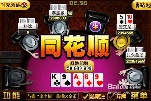 游戏/数码 游戏 > 网页游戏  1 德克萨斯扑克 发牌一般分为5个步骤,分