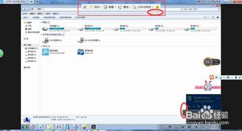 电脑远程控制怎么弄?电脑弄远程控制功能的方法