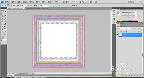 4双击图层1打开图层样式,选择渐变叠加,样式:角度,菱形:135度,再点包装设计主题定位是什么图片