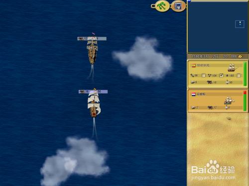 如何在单机游戏新世界的海盗中捕获敌方船只