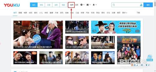 youku.com/ 2 点击页面上的登录. 3 输入账号,密码完成登录.
