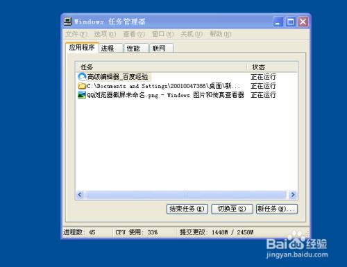 电脑卡机时,在键盘上按【ctrl alt del】组合键启动任务管理器,启动后