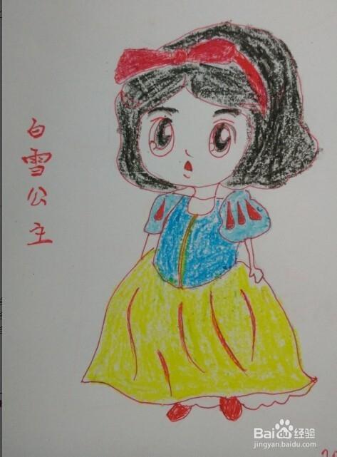 如果有水彩笔或油画棒就更好了,那样会使画出来的【白雪公主】更漂亮.图片