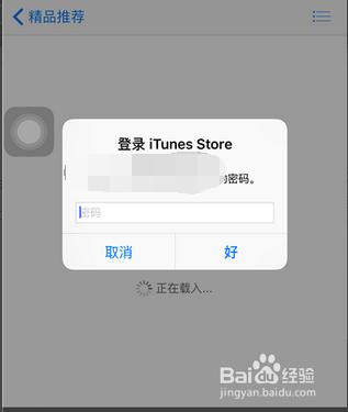 apple id充值失败怎么办,支付宝充值苹果id账号