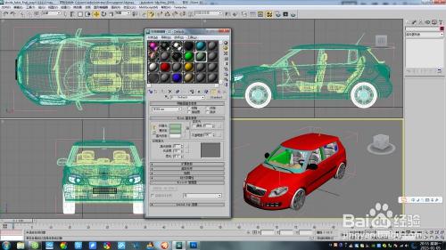 利用三维软件制作超写实汽车