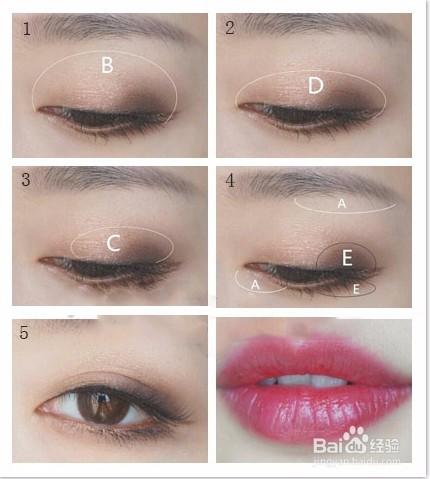 初学者画眼影步骤固)�_日常适用好看的眼影画法初学者化妆怎样画眼影