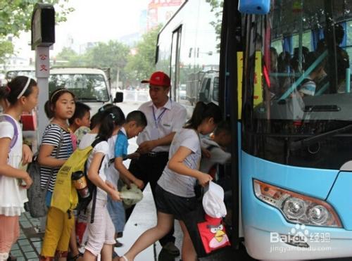 小学生安全乘坐公交车?比赛小学生创作古典诗词图片