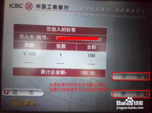 什么是大额存单?银行大额存单可靠吗?   小白读财经