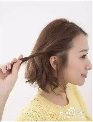 短发造型扎发图片
