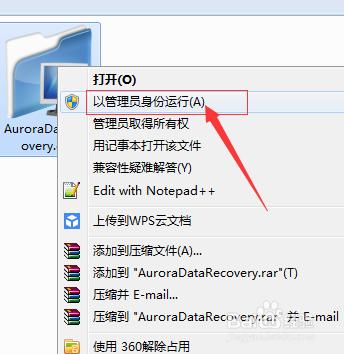 硬盘无法访问显示数据错误循环冗余检查如何恢复