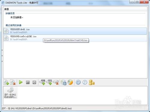 vs2010无法调试sql server 2005的存储过程