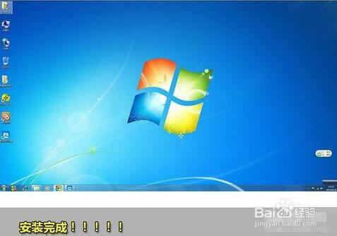 8 安装完成后,软件会自动下载安装电脑驱动程序.