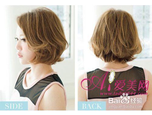 女生短发烫发发型推荐图片