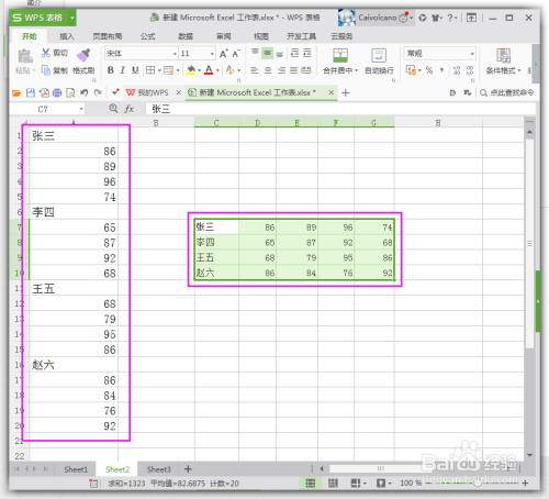 Excel中豪园数组并转成二维数组装修置爵仕一维43/的转换设计图图片