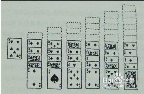 流沙河扑克牌玩法?