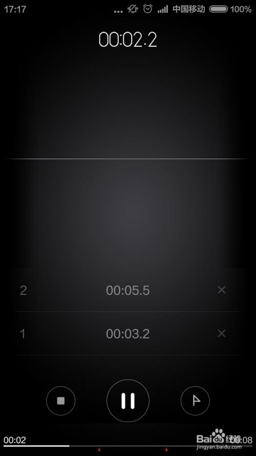 小米手机录音机录音时怎么标记图片