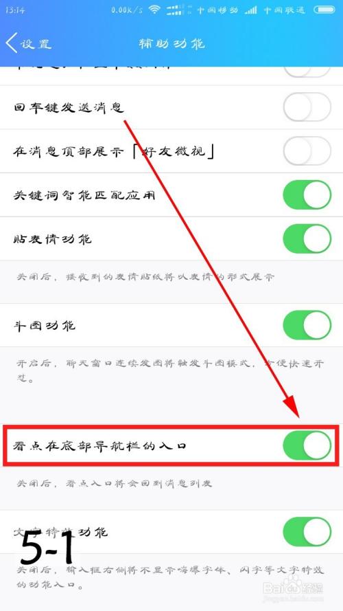 新版qq2011左上角_游戏/数码 手机 > 手机软件  2 找到左上角的qq头像,点击一下,打开