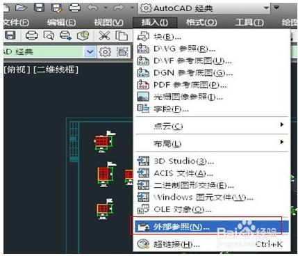 广联达预算图纸显示图纸导入不全?已经解决图纸软件全套及图片