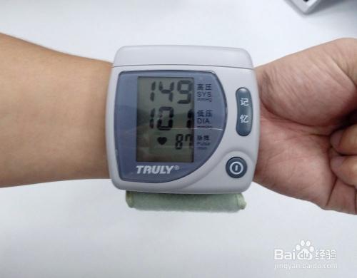 腕式电子血压计使用方法图片