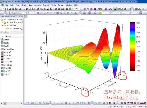 origin三维图形绘制(2)三维数据转换