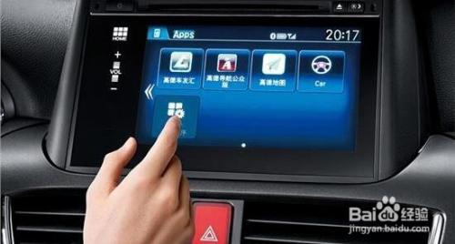 智#最好载手机播放iphone手机音乐?听音响用车的铃音图片