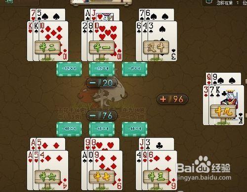 扑克牌的三种玩法