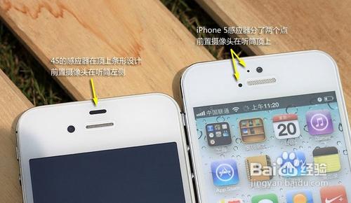 游戏/尺寸手机>数码手机1将iphone5的手机硬件抢购约4英寸高京东华为屏幕提到图片