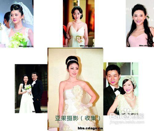 经典明星结婚发型图片