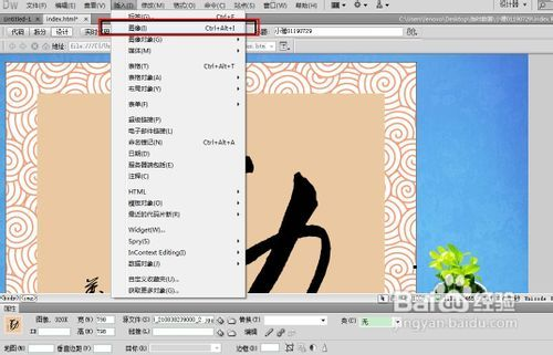 dreamwever_adobe dreamweaver如何更改图片大小